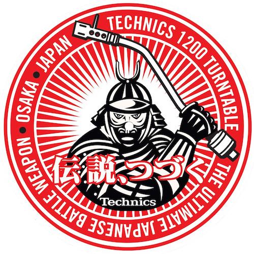 DMC Technics Samurai DJ Slipmats MSAM Pair