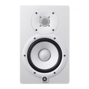 "View and buy Yamaha HS7 6.5"" Active Studio Monitor (each) - WHITE online"