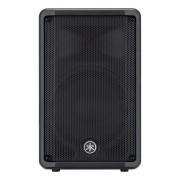View and buy Yamaha DBR10 Active PA Speaker online
