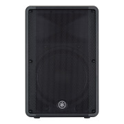 View and buy Yamaha DBR15 Active PA Speaker online