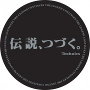 View and buy DMC Technics The Legend Continues Slipmats MBLEGEND Pair Black  online
