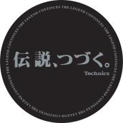 View and buy DMC Technics The Legend Continues Slipmats MBLEGEND Pair Black  online