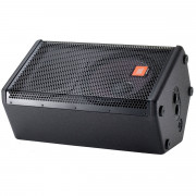 View and buy JBL MRX512M online