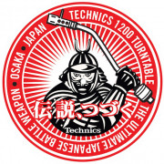 View and buy DMC Technics Samurai DJ Slipmats MSAM Pair online