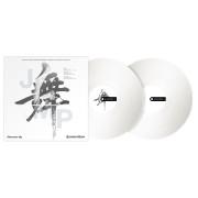 View and buy Pioneer DJ RB-VD2-W Rekordbox Control Vinyl White - Pair online