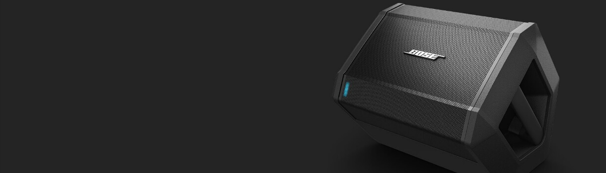 Complete PA Systems and Active Speakers | WestendDJ London
