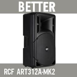 better PA speaker
