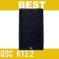 best PA speaker QSC k12.2